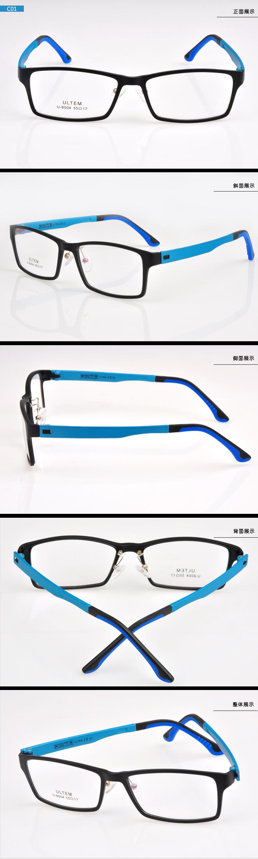 放置时应将镜片凸面向上,不用时最好放入硬质眼镜盒中保存.