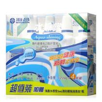 海昌水感觉隐形眼镜多功能护理液120ml*4+5ml润滑液