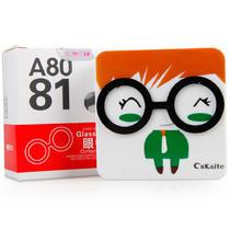 凯达隐形眼镜伴侣盒 A-8081