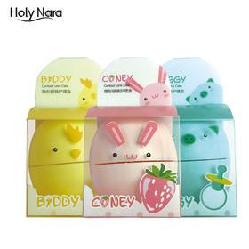 Holy Nara萌宝隐形眼镜护理盒