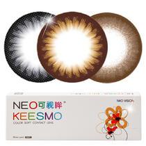NEO可视眸日抛彩色隐形眼镜10片装