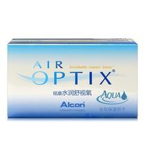 爱尔康视康水润舒视氧月抛非球面硅水凝胶隐形眼镜 6片装
