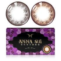 ANNASUI安娜苏月抛彩色隐形眼镜2片装