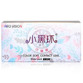 NEO可视眸经典款半年抛彩色隐形眼镜美瞳1片装-小巧环NC014