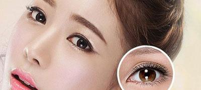 视客眼镜网告诉你关于美瞳的小知识!