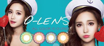 olens拥有的是更高的质量的美瞳!