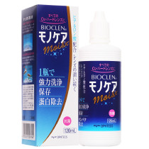 Bioclen培克能RGP硬性隐形眼镜护理液120ml