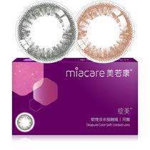 Miacare美若康绽美硅水凝胶彩色隐形眼镜月抛1片装