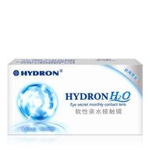 海昌H2O非球面月抛隐形眼镜6片装