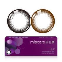 Miacare美若康绽美硅水凝胶彩色隐形眼镜日抛30片装