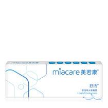 Miacare美若康舒活日拋隱形眼鏡5片裝
