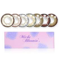 新视野Miche bloomin蜜丝纶美日抛彩色隐形眼镜10片装(海外版)