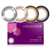 Miacare美若康绽美硅水凝胶彩色隐形眼镜月抛2片