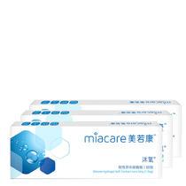 Miacare美若康沐氧硅水凝胶隐形眼镜日抛10*3片