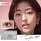 人鱼姬Hyunlens半年抛彩色隐形眼镜1片装