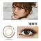 新视野USER SELECT优色精选日抛彩色隐形眼镜10片装