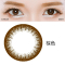 Miacare美若康绽美硅水凝胶彩色隐形眼镜日抛10片装