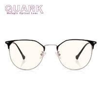 美国夸克(QUARK)防蓝光平光框架眼镜 9669