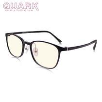 美国夸克(QUARK)防蓝光平光框架眼镜 3002