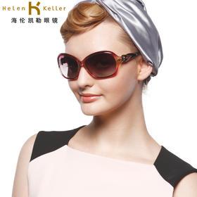 海伦凯勒太阳镜Helen Keller H1215