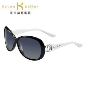 海伦凯勒 正品女款偏光太阳镜 时尚大框